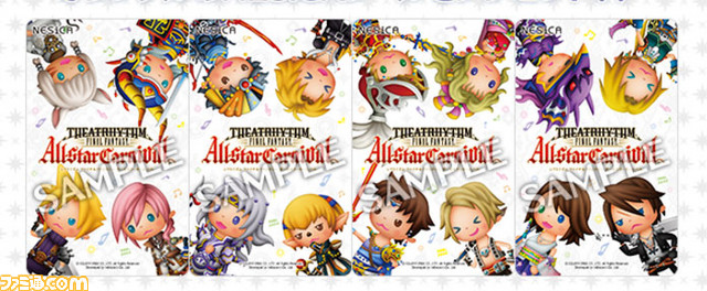 Theatrhythm Final Fantasy All-Star Carnival Shiatorizumu_14