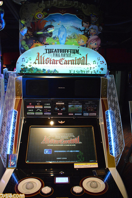 Theatrhythm Final Fantasy All-Star Carnival Shiatorizumu_15