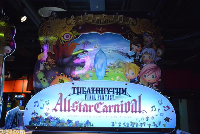 Theatrhythm Final Fantasy All-Star Carnival Shiatorizumu_16