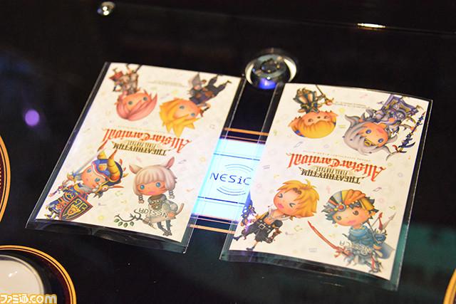 Theatrhythm Final Fantasy All-Star Carnival Shiatorizumu_21