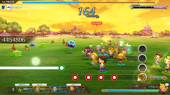 Theatrhythm Final Fantasy All-Star Carnival Shiatorizumu_22