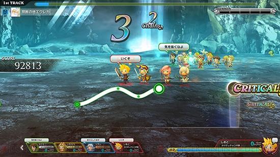 Theatrhythm Final Fantasy All-Star Carnival Shiatorizumu_24