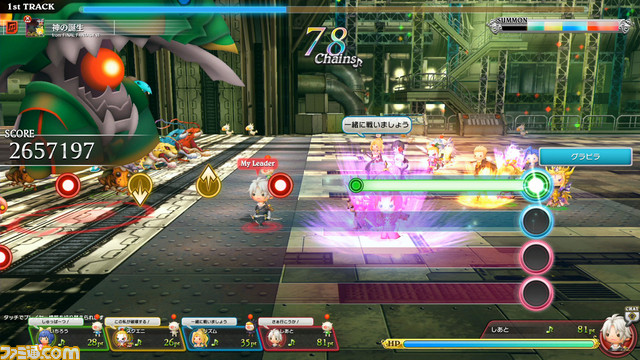 Theatrhythm Final Fantasy All-Star Carnival Shiatorizumu_34