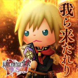 Theatrhythm Final Fantasy All-Star Carnival Shiatorizumu_37