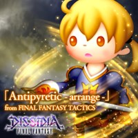 Theatrhythm Final Fantasy All-Star Carnival Shiatorizumu_39