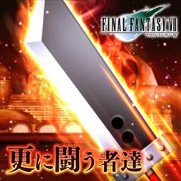Theatrhythm Final Fantasy All-Star Carnival Shiatorizumu_43