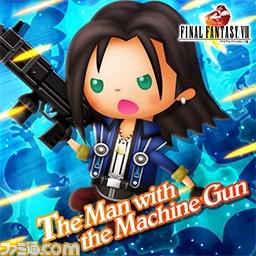 Theatrhythm Final Fantasy All-Star Carnival Shiatorizumu_45