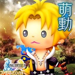 Theatrhythm Final Fantasy All-Star Carnival Shiatorizumu_46