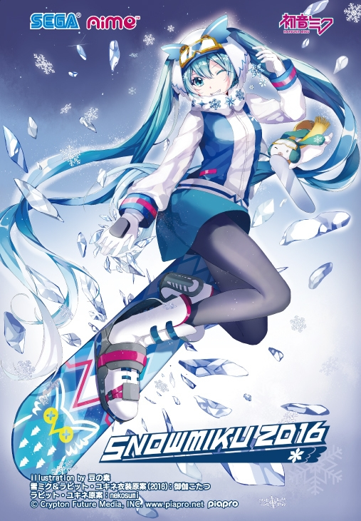 Hatsune Miku Project DIVA Arcade Future Tone - Page 2 Snowmiku2016_01