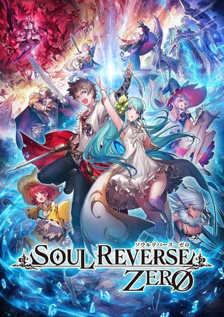 Soul Reverse Soulreversezero_03