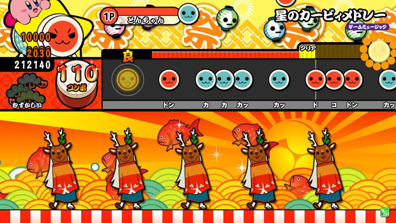 Taiko no Tatsujin: Red Ver. Taikored_07