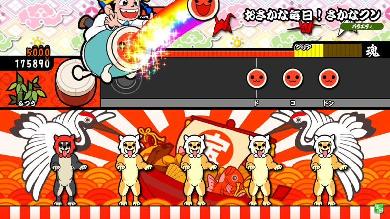 Taiko no Tatsujin: Red Ver. Taikored_09