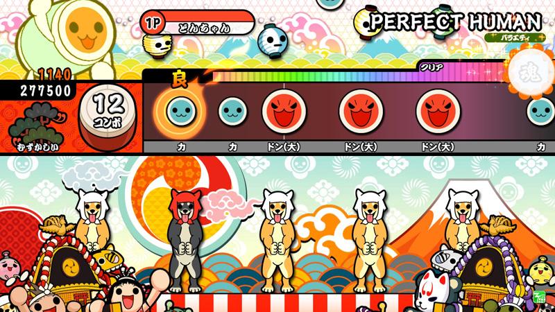 Taiko no Tatsujin: Red Ver. Taikored_11