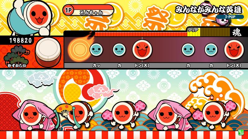 Taiko no Tatsujin: Red Ver. Taikored_12