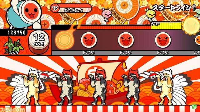 Taiko no Tatsujin: Red Ver. Taikored_18