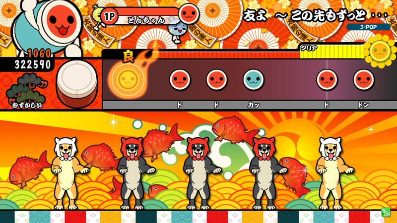 Taiko no Tatsujin: Red Ver. Taikored_31