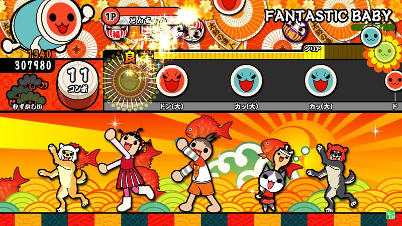 Taiko no Tatsujin: Red Ver. Taikored_33