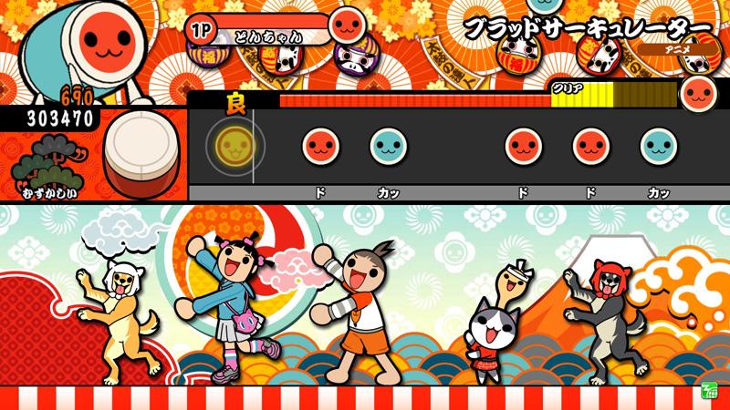 Taiko no Tatsujin: Red Ver. Taikored_35