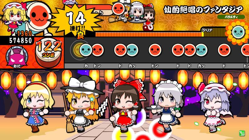 Taiko no Tatsujin: Red Ver. Taikored_39