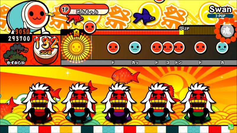 Taiko no Tatsujin: Red Ver. Taikored_47
