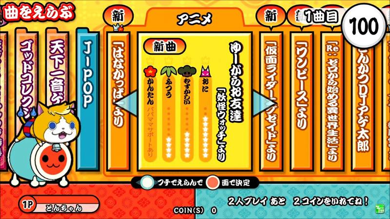 Taiko no Tatsujin: Red Ver. Taikored_52