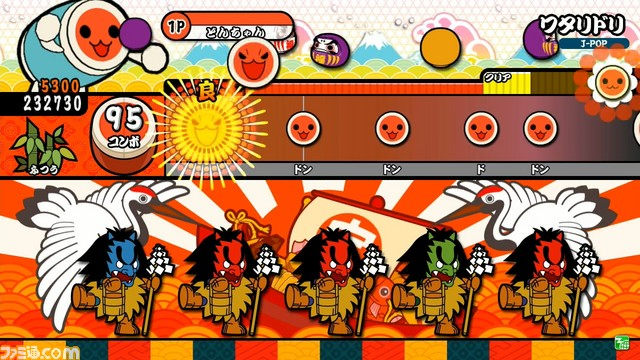 Taiko no Tatsujin: Red Ver. Taikored_59