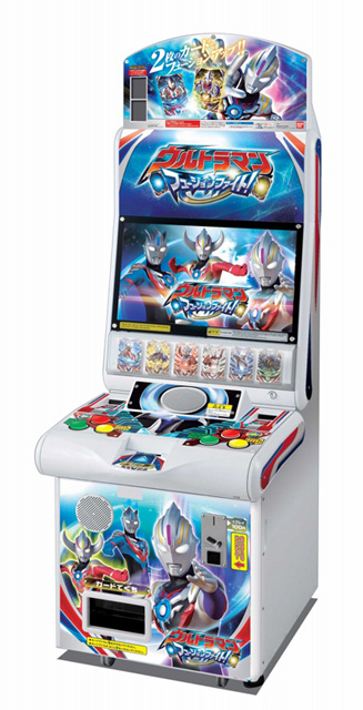 Ultraman Fusion Fight! Ultraman_02