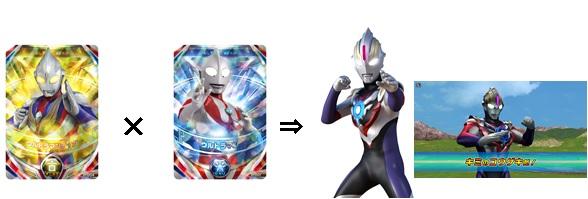 Ultraman Fusion Fight! Ultraman_03