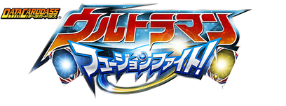 Ultraman Fusion Fight! Ultraman_logo