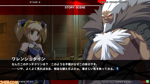 Under Night In-Birth Exe:Late[st] Unlatest_24
