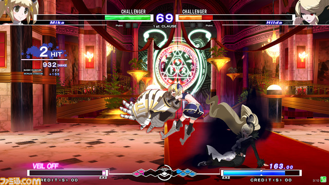 Under Night In-Birth Exe:Late[st] Unlatest_27