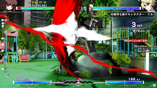 Under Night In-Birth Exe:Late[st] Unlatest_31