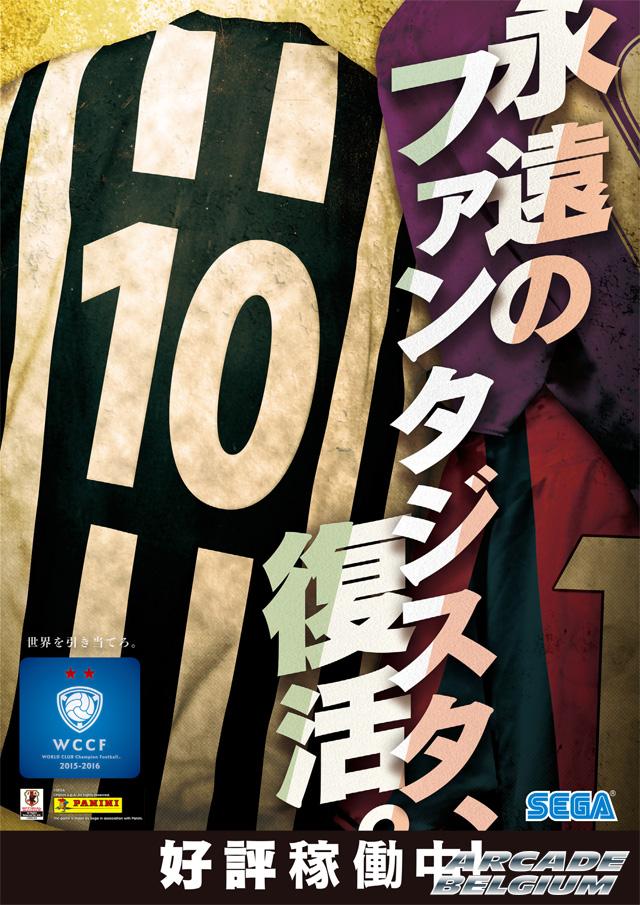 World Club Champion Football 2015-2016 Wccf1516_03