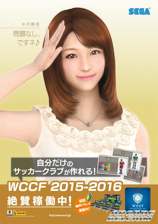 World Club Champion Football 2015-2016 Wccf1516_04