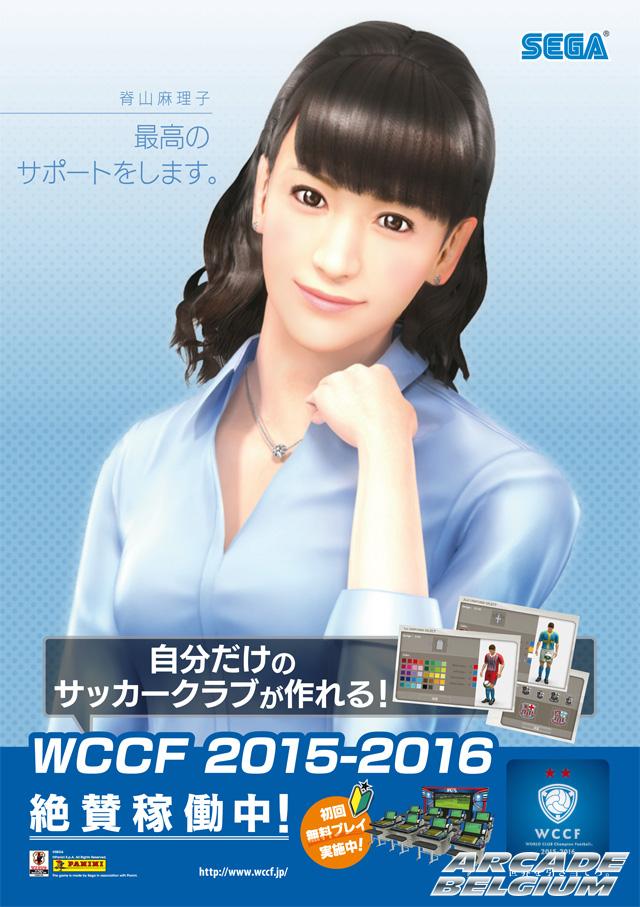 World Club Champion Football 2015-2016 Wccf1516_07
