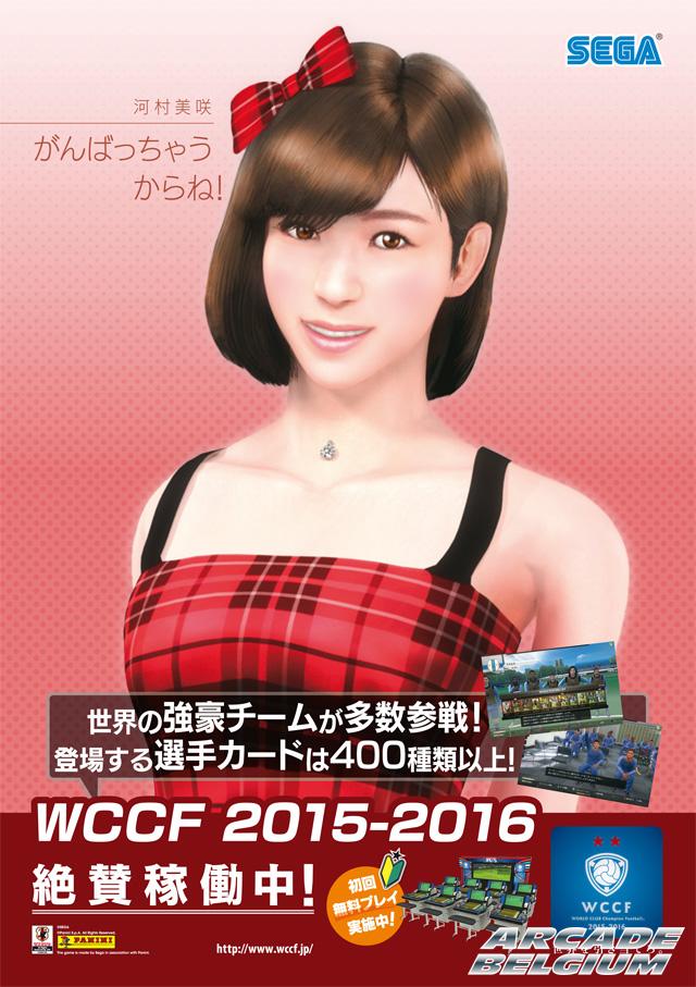 World Club Champion Football 2015-2016 Wccf1516_08
