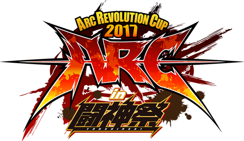 Toushinsai 2017 & Arc Revolution Cup 2017 Arcrevo