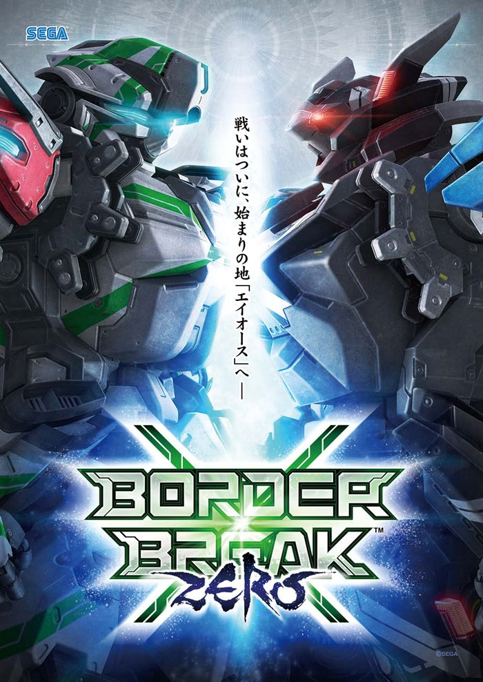 Border Break X Zero Bbxzero_07