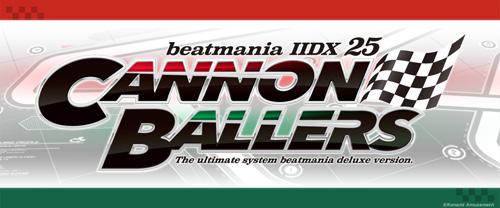 beatmania IIDX 25 CANNON BALLERS Beatmaniaiidx25_01
