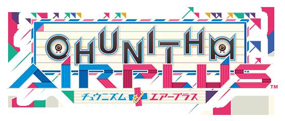 CHUNITHM AIR PLUS Chunairp_logo