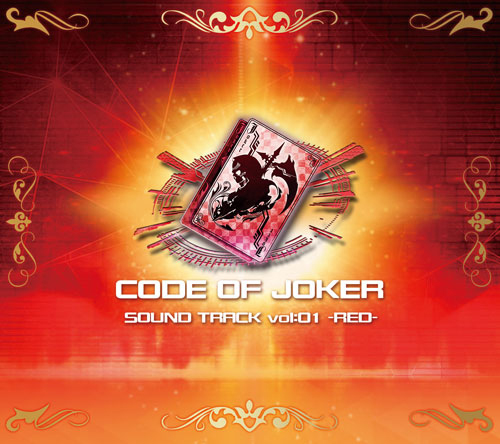 Code of Joker EDGE Coje_05