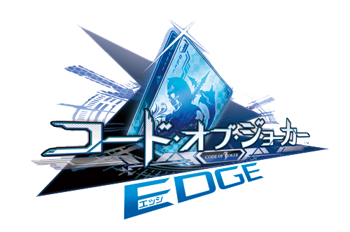 Code of Joker EDGE Cojedge_logo