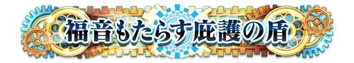 Dissidia Final Fantasy - Page 2 Dissidia_101