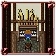 Dissidia Final Fantasy - Page 2 Dissidia_106