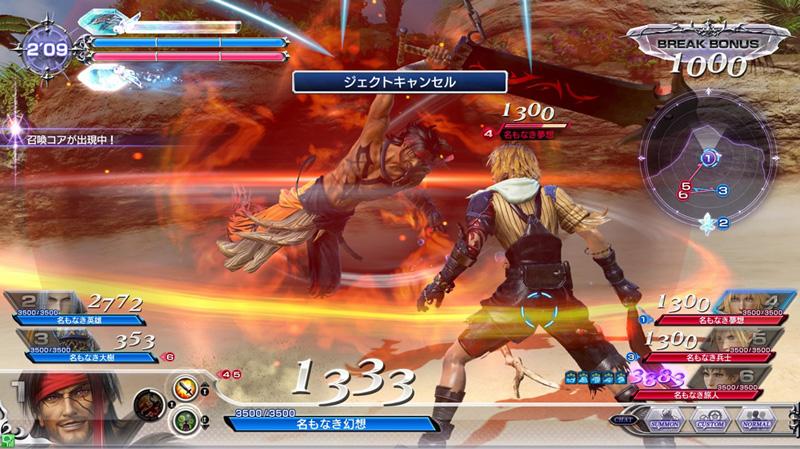 Dissidia Final Fantasy - Page 2 Dissidia_123