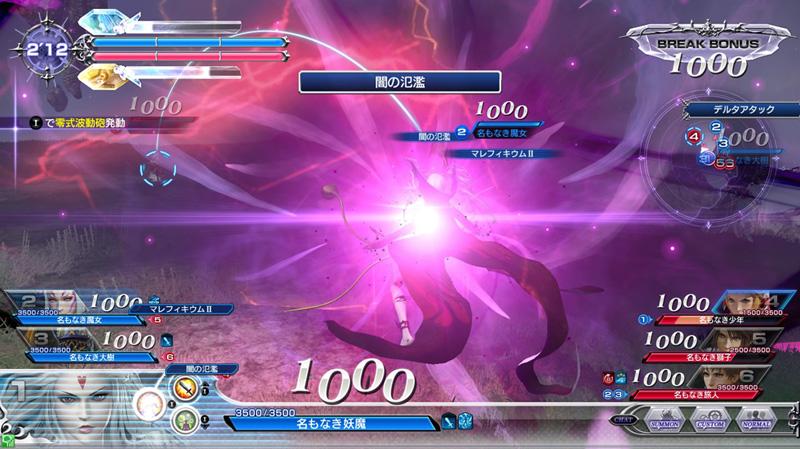 Dissidia Final Fantasy - Page 2 Dissidia_127