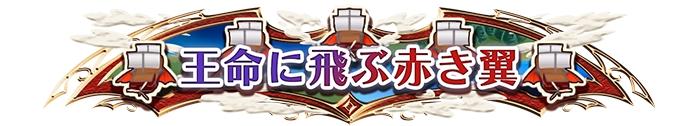 Dissidia Final Fantasy - Page 2 Dissidia_131