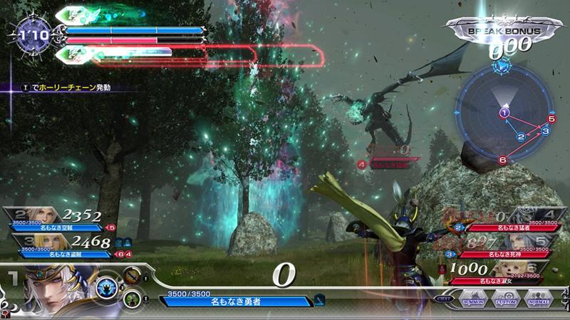 Dissidia Final Fantasy - Page 2 Dissidia_98