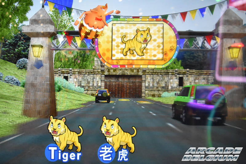 Let's Go Safari Eag17_039b