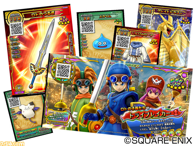 Fight! Dragon Quest: Monster Battle Scanner Fdqmbs_01
